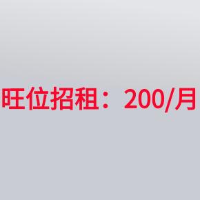 资讯正文页右侧广告-290*?